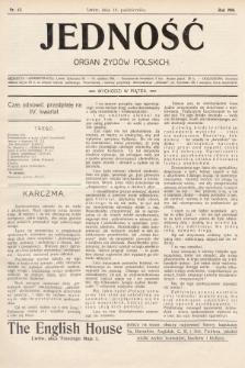 Jedność : organ żydów polskich. 1908, nr42