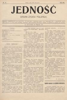 Jedność : organ żydów polskich. 1908, nr47