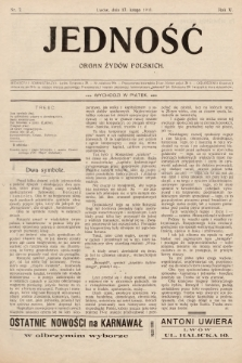 Jedność : organ żydów polskich. 1911, nr7