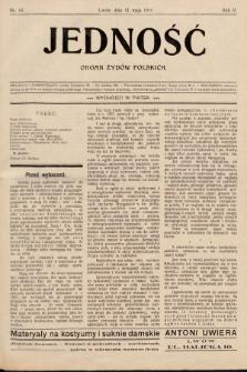 Jedność : organ żydów polskich. 1911, nr18