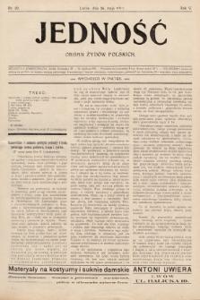 Jedność : organ żydów polskich. 1911, nr20