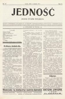Jedność : organ żydów polskich. 1911, nr28