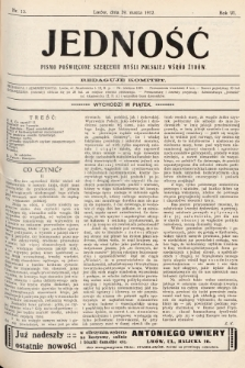 Jedność : pismo poświęcone szerzeniu myśli polskiej wśród Żydów. 1912, nr13