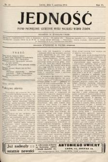 Jedność : pismo poświęcone szerzeniu myśli polskiej wśród Żydów. 1912, nr21