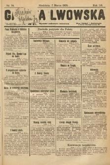 Gazeta Lwowska. 1926, nr54