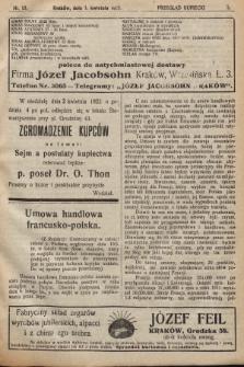 Przegląd Kupiecki : [organ Krakowskiego Stowarzyszenia Kupców]. 1922, nr13