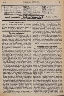 Przegląd Kupiecki : [organ Krakowskiego Stowarzyszenia Kupców. 1922], nr22