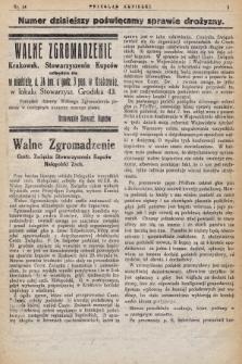Przegląd Kupiecki : [organ Centr. Związku Stow. Kupieck. Zachodniej Małopolski. 1922], nr44