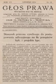 Głos Prawa : wychodzi raz na miesiąc. 1930, nr10