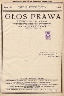 Głos Prawa : wychodzi raz na miesiąc. 1929, spis rzeczy