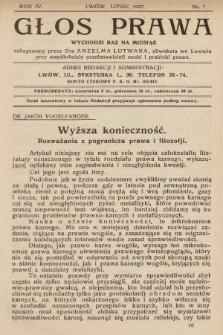 Głos Prawa : wychodzi raz na miesiąc. 1927, nr7