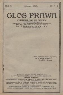 Głos Prawa : wychodzi raz na miesiąc. 1925 [całość]