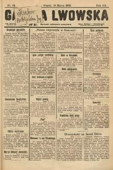 Gazeta Lwowska. 1926, nr64