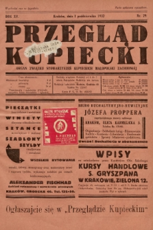 Przegląd Kupiecki : organ Związku Stowarzyszeń Kupieckich Małopolski Zachodniej. 1932, nr29