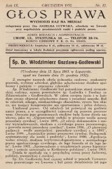 Głos Prawa : wychodzi raz na miesiąc. 1932, nr12
