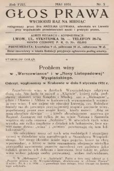 Głos Prawa : wychodzi raz na miesiąc. 1931, nr5