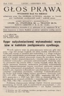 Głos Prawa : wychodzi raz na miesiąc. 1931, nr7