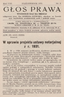Głos Prawa : wychodzi raz na miesiąc. 1931, nr9