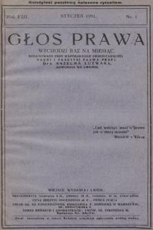 Głos Prawa : wychodzi raz na miesiąc. 1931 [całość]