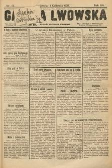 Gazeta Lwowska. 1926, nr77