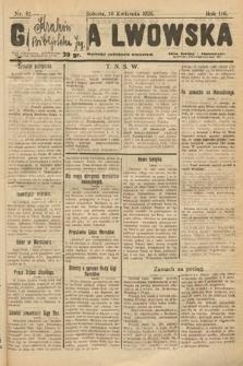 Gazeta Lwowska. 1926, nr81