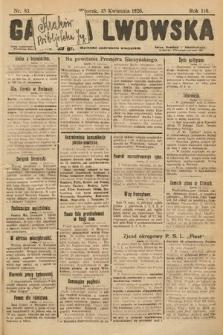 Gazeta Lwowska. 1926, nr83