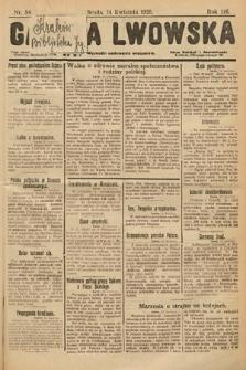Gazeta Lwowska. 1926, nr84