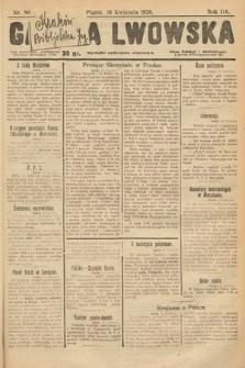 Gazeta Lwowska. 1926, nr86