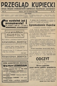 Przegląd Kupiecki : organ Związku Stowarzyszeń Kupieckich Małopolski Zachodniej. 1928, nr41