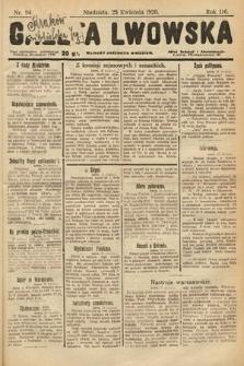 Gazeta Lwowska. 1926, nr94