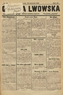 Gazeta Lwowska. 1926, nr96
