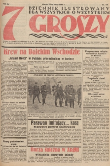7 Groszy : dziennik ilustrowany dla wszystkich o wszystkiem. 1933, nr59