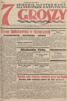 7 Groszy : dziennik ilustrowany dla wszystkich o wszystkiem. 1933, nr61