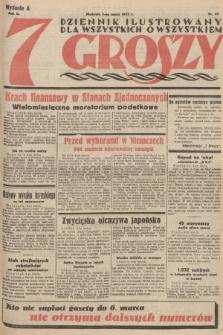 7 Groszy : dziennik ilustrowany dla wszystkich o wszystkiem. 1933, nr64 (Wydanie A)