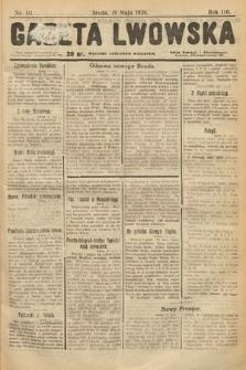 Gazeta Lwowska. 1926, nr111