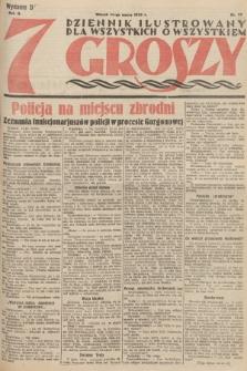 7 Groszy : dziennik ilustrowany dla wszystkich o wszystkiem. 1933, nr73 (Wydanie A)