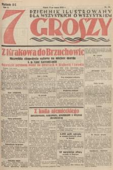 7 Groszy : dziennik ilustrowany dla wszystkich o wszystkiem. 1933, nr76 (Wydanie D E)