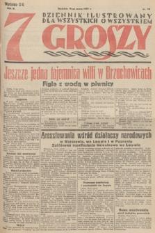 7 Groszy : dziennik ilustrowany dla wszystkich o wszystkiem. 1933, nr78 (Wydanie D E)