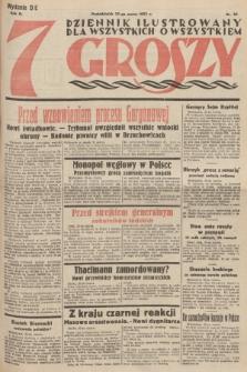 7 Groszy : dziennik ilustrowany dla wszystkich o wszystkiem. 1933, nr86 (Wydanie D E)