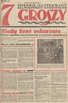 7 Groszy : dziennik ilustrowany dla wszystkich o wszystkiem. 1933, nr103 (Wydanie D E)