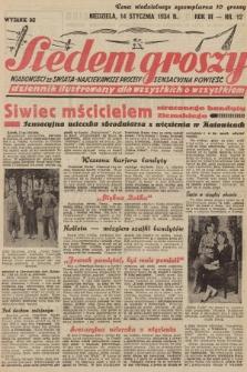 Siedem Groszy : dziennik ilustrowany dla wszystkich o wszystkiem : wiadomości ze świata - najciekawsze procesy - sensacyjna powieść. 1934, nr12 (Wydanie D E)