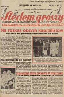 Siedem Groszy : dziennik ilustrowany dla wszystkich o wszystkiem : wiadomości ze świata - najciekawsze procesy - sensacyjna powieść. 1934, nr76 (Wydanie D E)