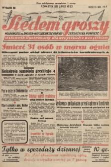 Siedem Groszy : dziennik ilustrowany dla wszystkich o wszystkiem : wiadomości ze świata - najciekawsze procesy - sensacyjna powieść. 1933, nr197 (Wydanie D E)