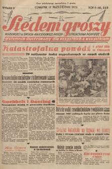 Siedem Groszy : dziennik ilustrowany dla wszystkich o wszystkiem : wiadomości ze świata - najciekawsze procesy - sensacyjna powieść. 1933, nr289 (Wydanie D)