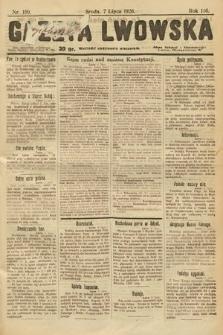 Gazeta Lwowska. 1926, nr150
