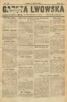 Gazeta Lwowska. 1926, nr152