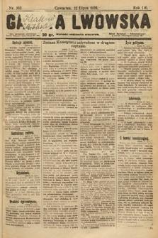 Gazeta Lwowska. 1926, nr163