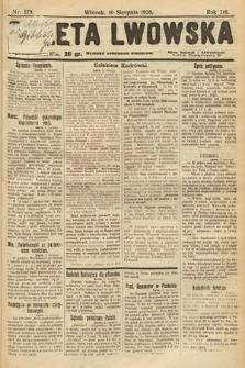 Gazeta Lwowska. 1926, nr179