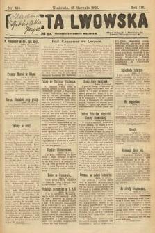 Gazeta Lwowska. 1926, nr184