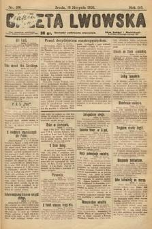 Gazeta Lwowska. 1926, nr186